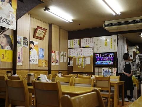 kirakumoyashi08.jpg