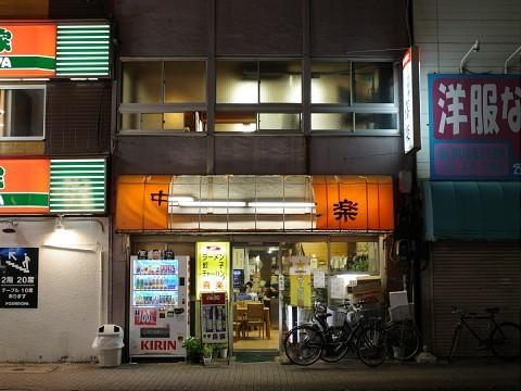 kirakumoyashi17.jpg