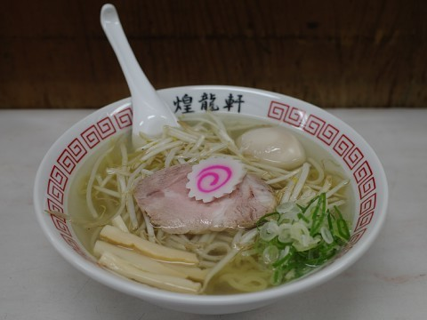 kirakumoyashi19.jpg