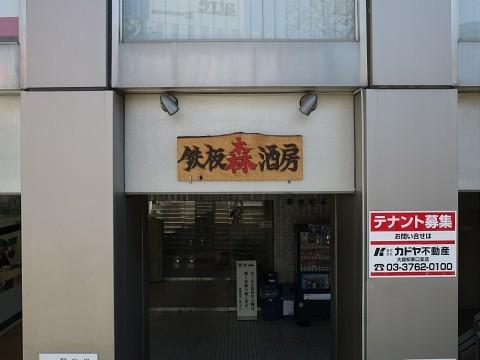 kirakumoyashi20.jpg