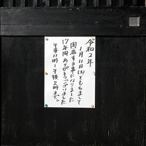 kirakumoyashi21.jpg