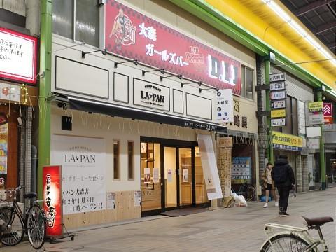 kirakumoyashi23.jpg
