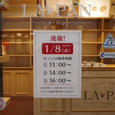 kirakumoyashi24.jpg