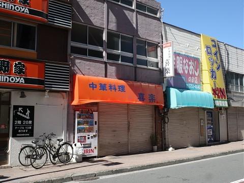kirakumoyashi25.jpg