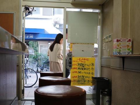 lunchmaruyama09.jpg