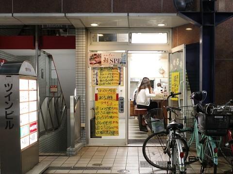 lunchmaruyama14.jpg