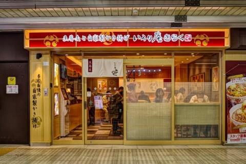 lunchmaruyama17.jpg