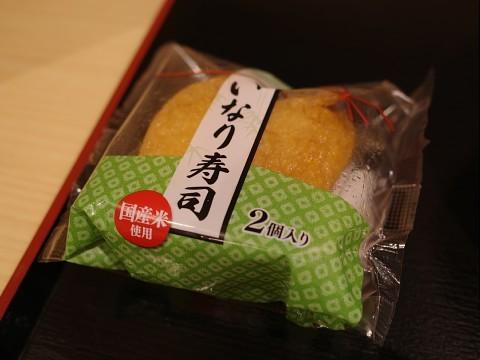 lunchmaruyama19.jpg