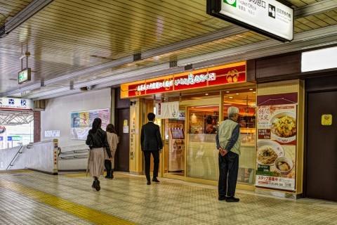 lunchmaruyama20.jpg