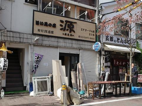 lunchmaruyama21.jpg