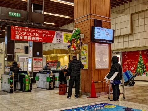 lunchmaruyama22.jpg