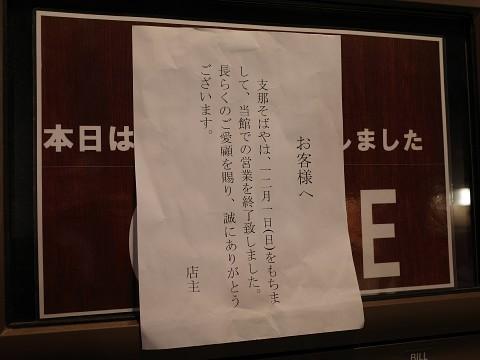 mirakushio12.jpg