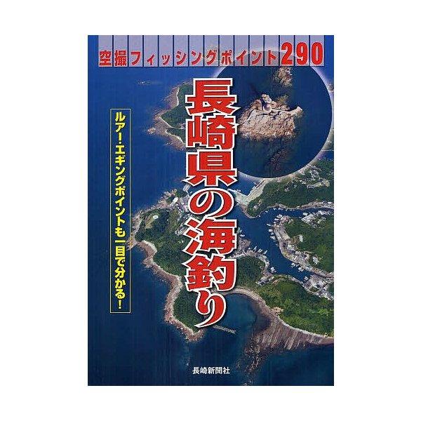 bookfan_bk-4904561481.jpg