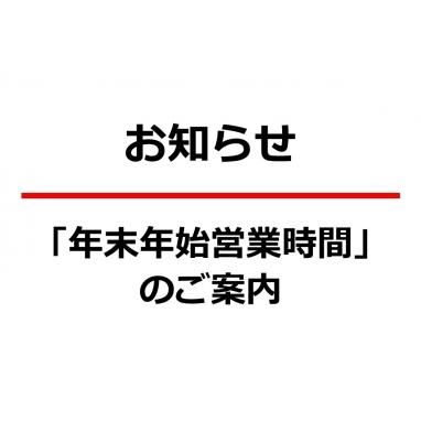 cname_20191221171403.jpg