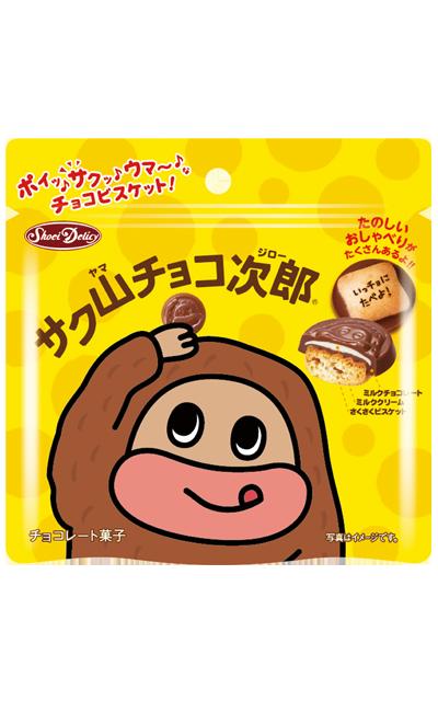 sakuyama_stp19.png