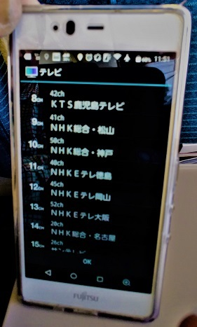 2020沖縄DXペディ(2)