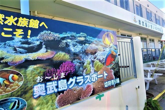 2020沖縄DXペディ(10)
