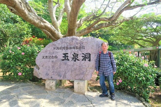 2020沖縄DXペディ(16)
