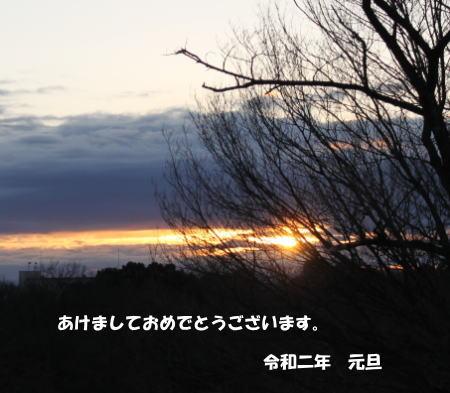 2020-01-01-1.jpg