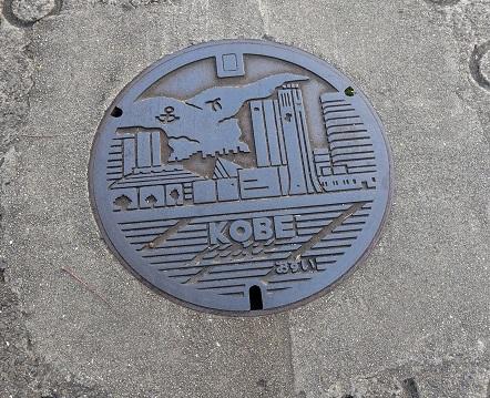 神戸マンホール