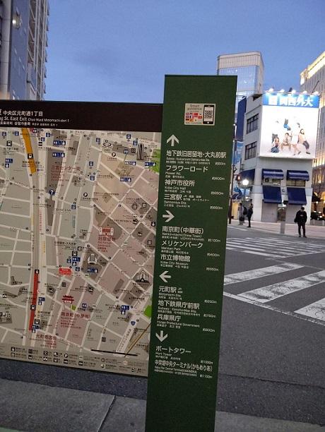 神戸2020018
