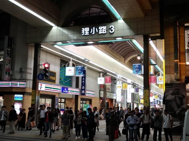 北海道狸小路2019 (2)