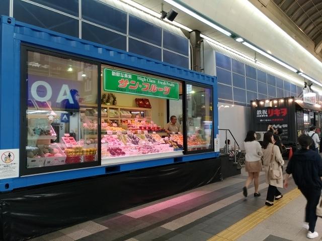 北海道狸小路2019 (4)