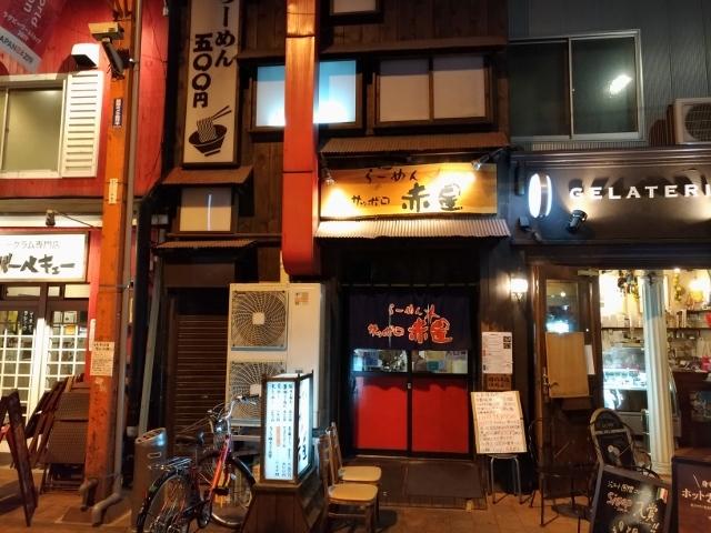 北海道狸小路2019 (6)