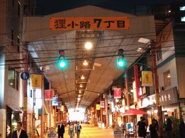 北海道狸小路2019 (11)