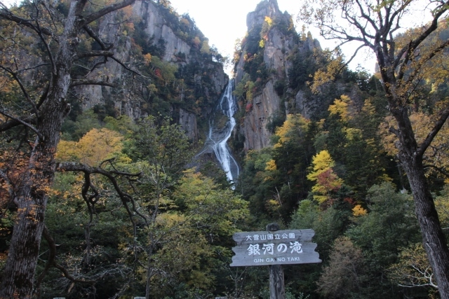 層雲峡三国峠 (8) (640x427)