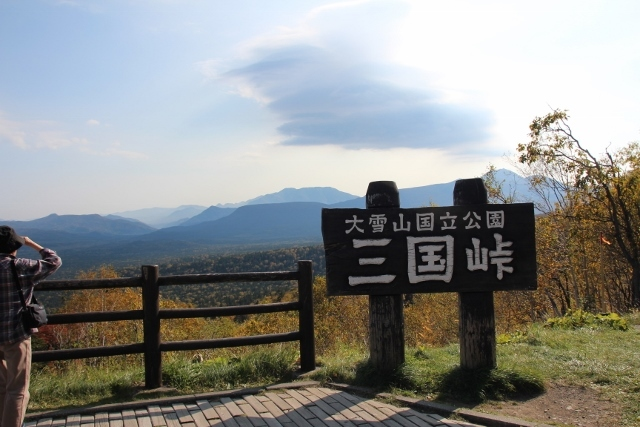 層雲峡三国峠 (9) (640x427)