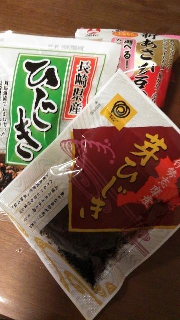 ひじき (360x640)