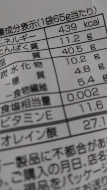 おススメ商品② (360x640)
