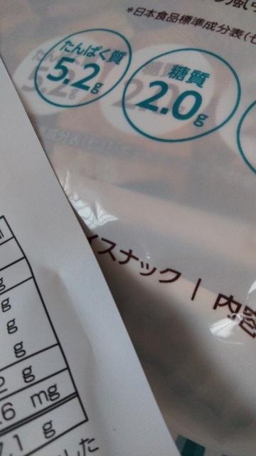 おススメ商品③ (360x640)