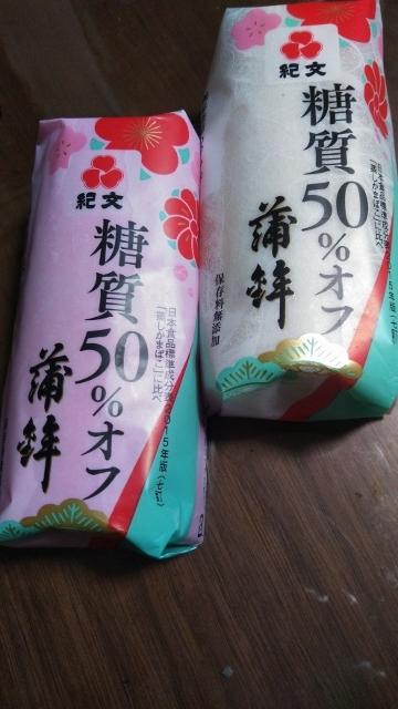 おせち食材② (360x640)
