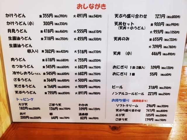 冠岳温泉3