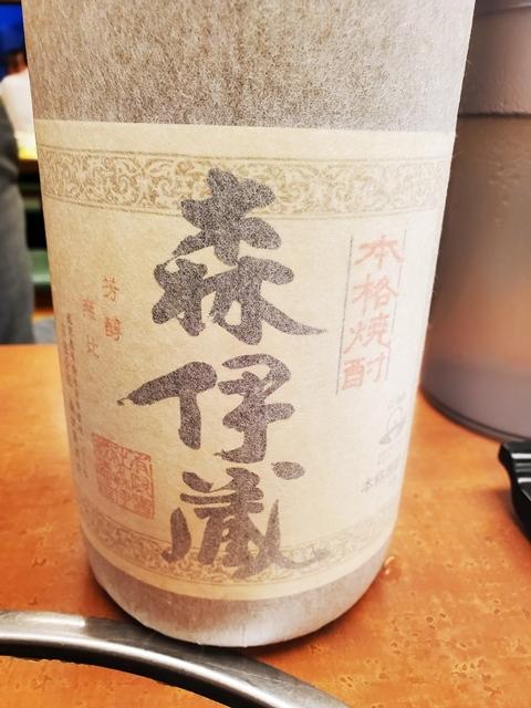焼酎饅頭2
