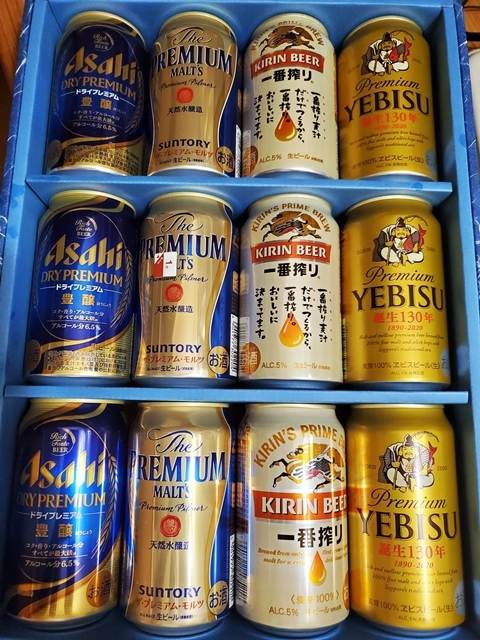 お中元 ビール4種