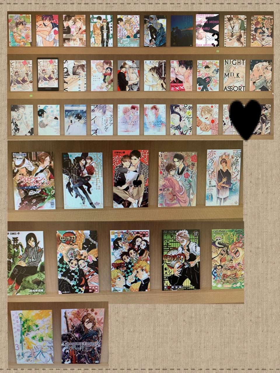 2019年10月購入リスト【60冊】