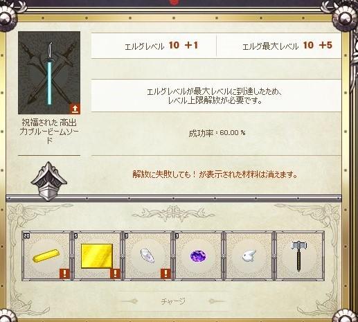 mabinogi_2019_06_23_001.jpg