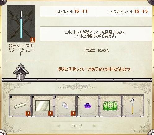 mabinogi_2019_07_05_001.jpg