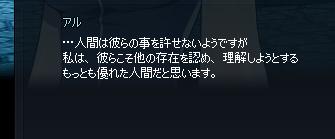 mabinogi_2019_10_16_001.png