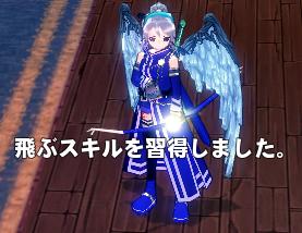 mabinogi_2019_11_02_006.png