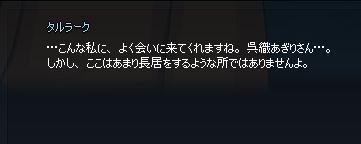 mabinogi_2019_11_17_004.png