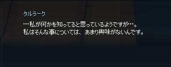 mabinogi_2019_11_17_006.png