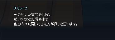 mabinogi_2019_11_17_007.png