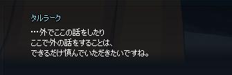 mabinogi_2019_11_17_010.png