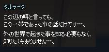 mabinogi_2019_11_17_016.png
