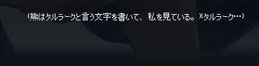 mabinogi_2019_11_17_022.png