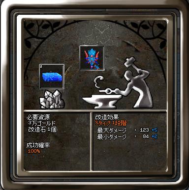 mabinogi_2019_12_04_010.png